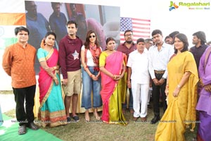 NRI Nayana Rara Intiki Movie Launch