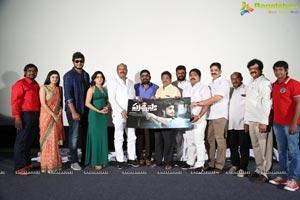Prasnistha First Look Launch