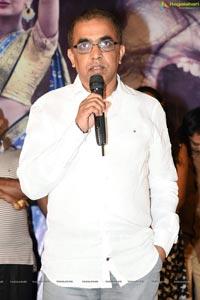 Swayam Vadha Teaser Launch