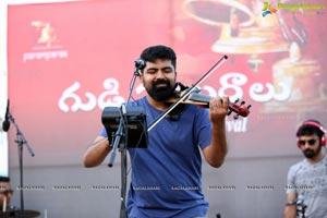 Gudi Sambaralu - Classical Fusion by Karthik Iyer & Group