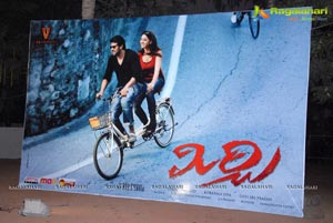 Devi Sri Prasad Mirchi Audio Release