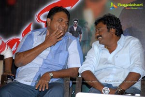 Nayak Press Meet