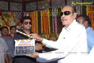 Sivaji-Chandan Movies Muhurat