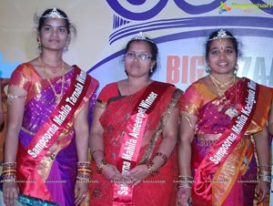 Big Bazaar Sampoorna Mahila