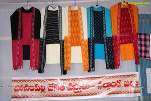 74th All India Industrial Exhibition