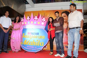 "Big Bazaar's ""Sampoorna Mahila"" crown Photo Coverage"