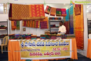 National Handloom Expo Hyd