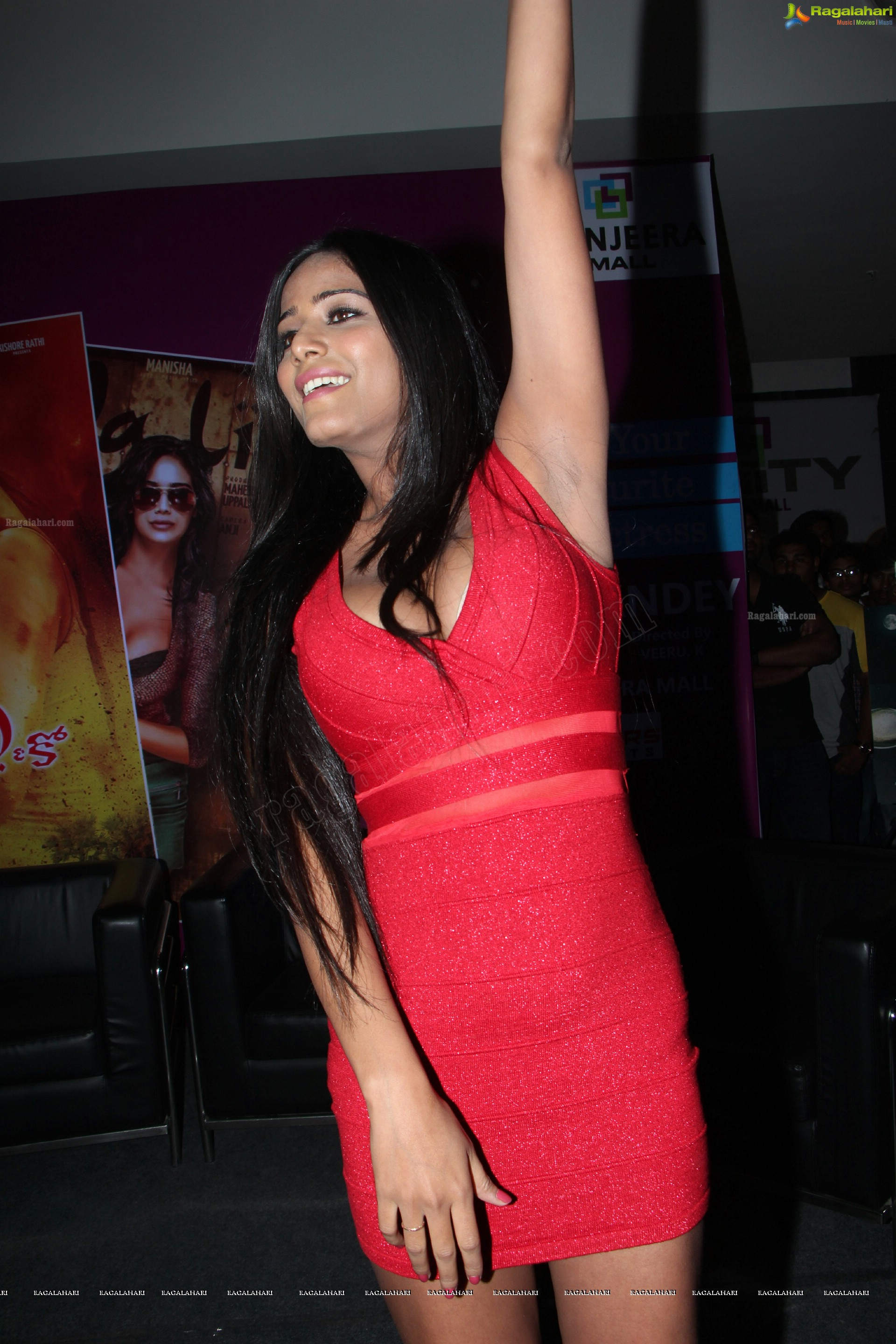 poonam pandey (high definition) image 124 | telugu heroines gallery