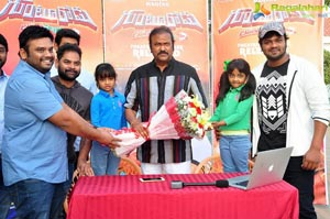 Gunturodu Trailer Launch