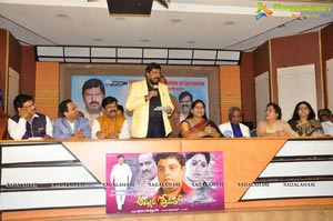 Ammaku Prematho Poster Launch