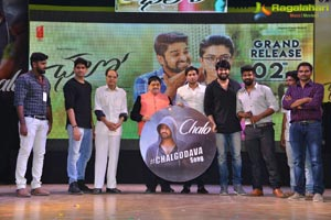 Chalo Chal Godava Song Launch