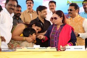 Actor Naresh Birthday