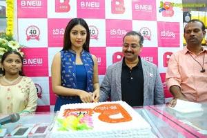 Anu Emmanuel B New Mobile Store