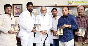 Kooniraagalu Book Launch
