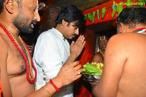 Pawan Kalyan Kondagattu Temple