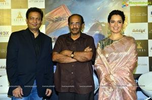 Manikarnika Trailer Launch