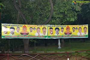 Jr NTR, Kalyan Ram Pay Tribute to NTR at NTR Ghat