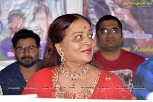 Nawin Vijay Krishna's Oorantha Anukuntunnaru Teaser Launch