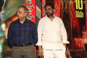 Rajinikanth's Peta Pre-Release Event