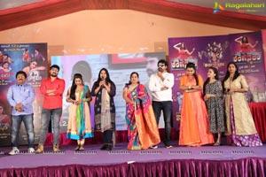 Rednose Entertainment by 'Nari Lokam Mega Kitty Party