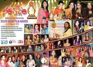 Santosham Awards Brochures