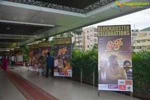 Ninnu Kori Blockbuster Celebrations