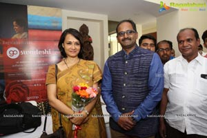 Go Swadeshi Amala Akkineni