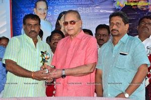 Superstar Krishna at 75 Book Launch