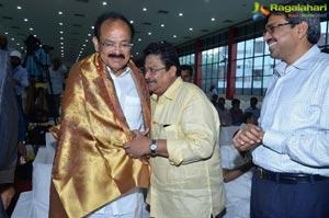 Venkaiah Naidu Atmiya Abhinandana Sabha