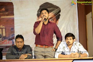 My Dear Maarthandam Teaser Launch