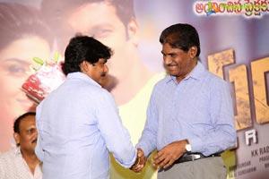 Pantham Success Meet