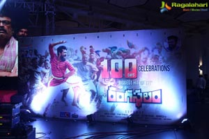 Rangasthalam 100 Days Celebrations