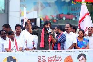 Jana Sena Campaign Vizag