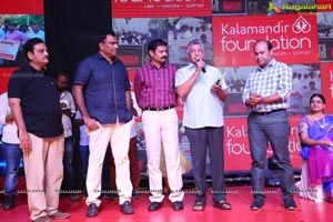 Kalamandir Foundation