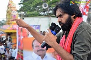 Pawan Kalyan Vijayanagaram