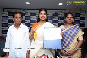 Sudam Tejaswini Press Meet