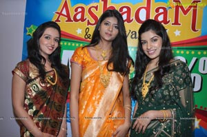 Hyderabad CMR Aashadam Offers Launch 2012