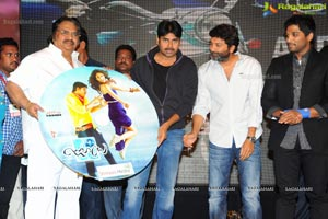 Trivikiram's Julayi Audio Release Functions