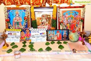 Sanghamitra Arts Arey Rey Muhurat