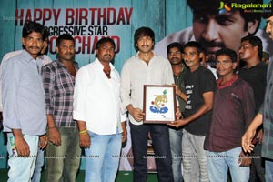 Tottempudi Gopichand Birthday