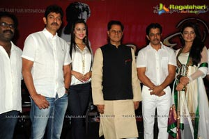 Jai Hind 2 Press Meet