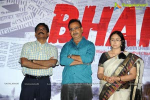 Bhairi Music Video