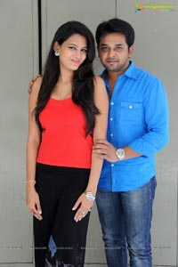 Inka Emi Anukoledu Press Meet