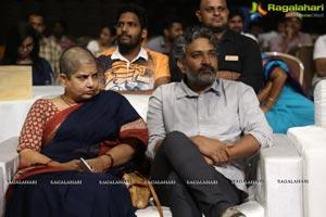 Photos - Rendu Rellu Aaru Audio Release - Cast: Anil, Mahima ...