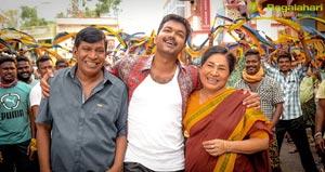 Adirindhi Vijay Kajal Samantha