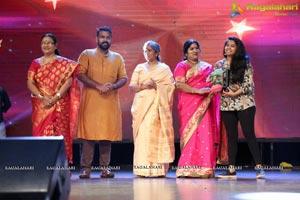 Sankarabharanam Awards 2017