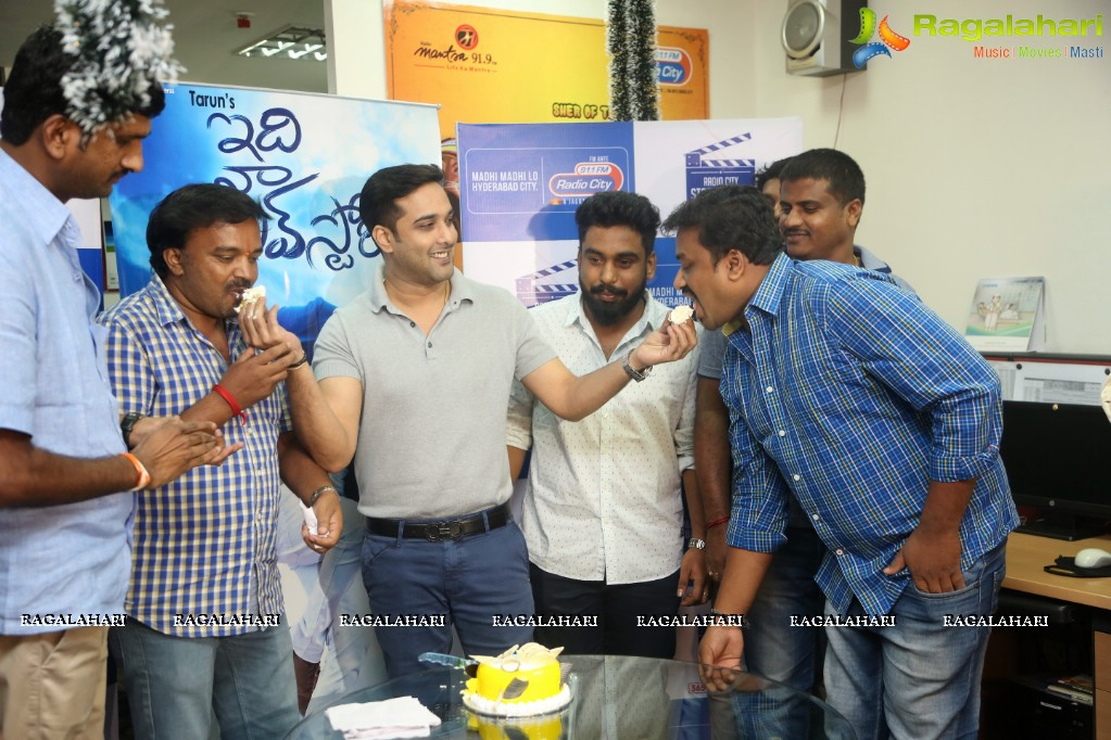Photos idi naa love story first song launch at 91 1 fm - Miton cucine forum ...