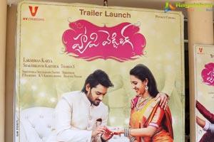 Happy Wedding Trailer Launch