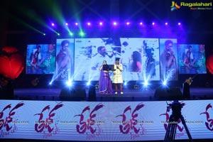 Tej Audio Release