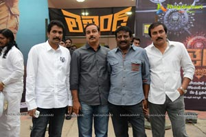 Legend Audio Release